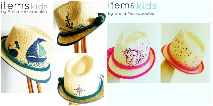 Διαγωνισμός #17: Moναδικά καπέλα ζωγραφισμένα στο χέρι για τους μικρούς μαςφίλους*