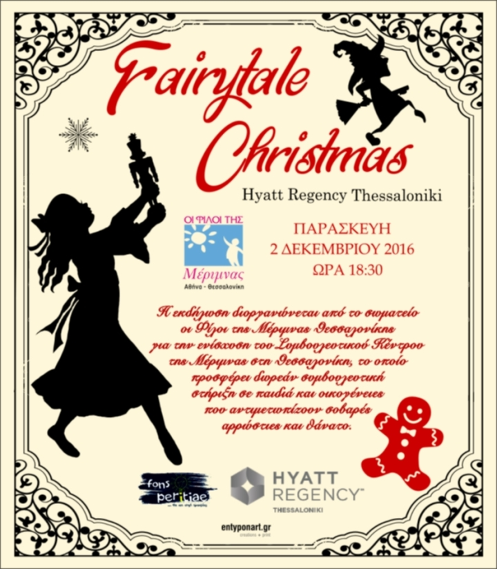 Fairytale Christmas…*