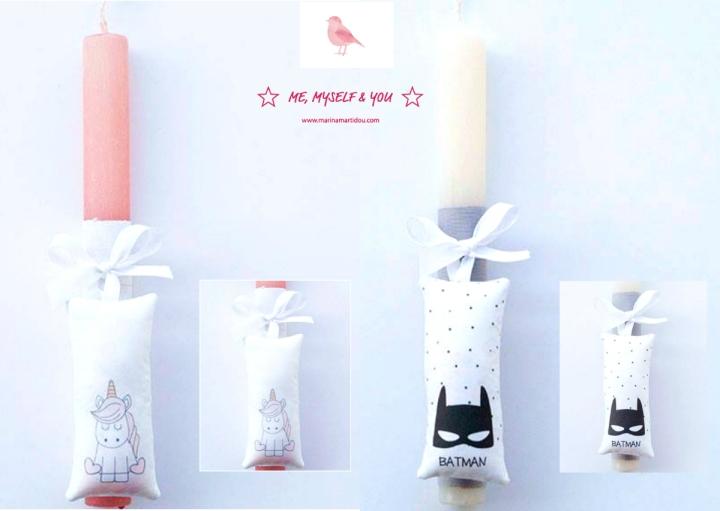 Διαγωνισμός #27: Κέρδισε πασχαλινές λαμπάδες by Manousenia HandmadeCreation*