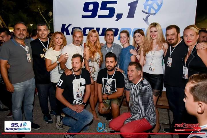 82η ΔΕΘ & Music Events by Κοσμοράδιο95.1*