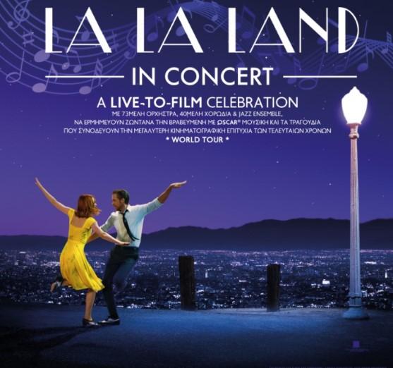 LA LA LAND in Concert στηΘεσσαλονίκη*