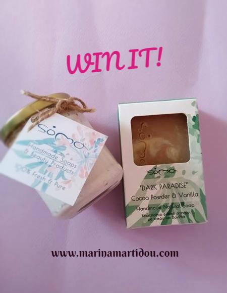 Διαγωνισμός #46: Κέρδισε φυτικά καλλυντικά για την περιποίηση της εγκύου by SomaSoaps*